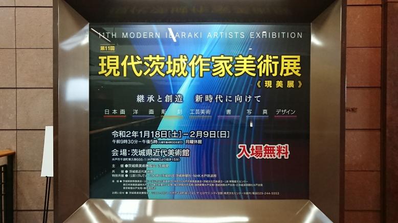 DSC_2000-1.JPG