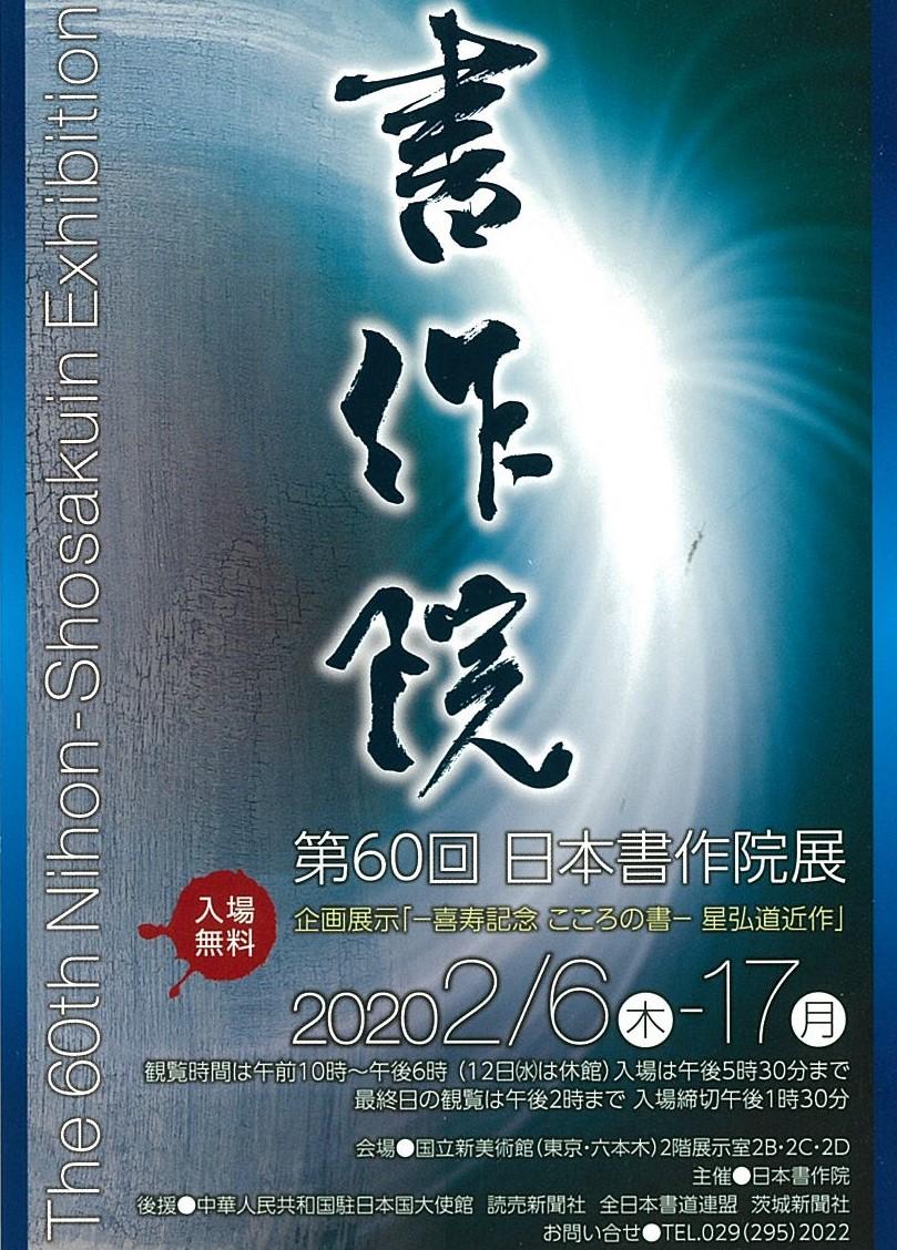 20200201110609-0001